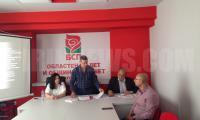 Благоевградска област се стопява – алармират от БСП