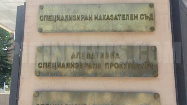 Съдят ученичка от Сандански, внесла дрога в училище