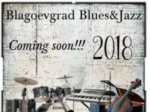 """Йълдъз Ибрахимова и Влатко Стефановски - звездната изненада на  Blagoevrgad Blues  Jazz""""2018"""
