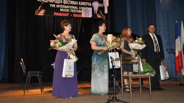 Три дни Разлог бе център на класическата музика.
