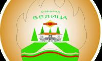 Здравният министър Кирил Ананиев отряза община Белица от спешна медицинска помощ