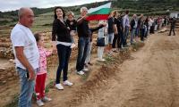Последен протест в подкрепа на археологическите разкопки край Благоевград