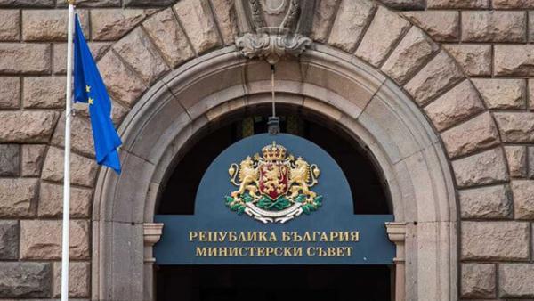 Правителството отпусна пари на 8 общини от Пиринско за инфраструктура