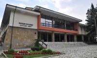 Културният дом в Разлог преобразен с 1 млн.лева