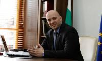 Александър Мацурев: Честито успение Богородично!