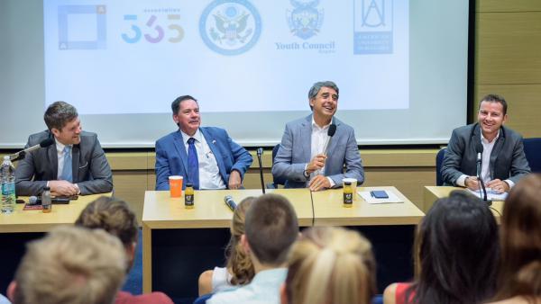 """Росен Плевнелиев откри  Форум глобални лидери""""  в Американския университет"""