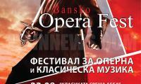 Бохеми ,  Зоро  и  Класиката среща АББА  в програмата на Банско Опера Фест от 23 до 26 август