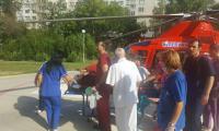 Камък удари турист в Пирин, спасиха  го с хеликоптер