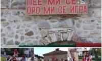 Село Баня чака 3 хиляди гости за уникален фестивал